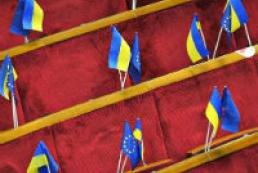 Рибак планує винести єврозакони на розгляд Ради у четвер