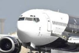 В России при посадке разбился Boeing: 50 человек погибли