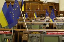 Рада рассмотрит все еврозаконы в четверг