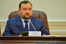 Арбузов: Кабмин подготовил ряд законодательных инициатив