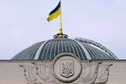 Проект Держбюджету надійде в Раду на початку грудня