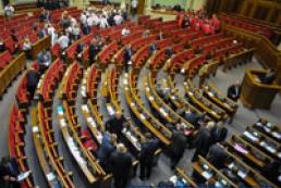 Парламент утвердил повестку дня на неделю