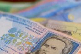 Нацбанк обещает стабильную гривню и дешевые кредиты