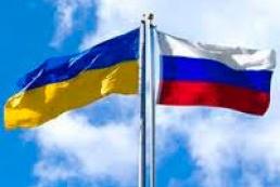 Россия запретила въезд около 20 тысячам украинцев