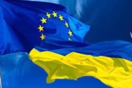 Президент: Украина продолжает путь евроинтеграции
