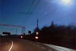 В Крыму упал метеорит
