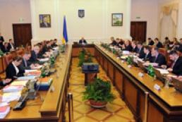 Кабмін призупинив підготовку до підписання Угоди про асоціацію