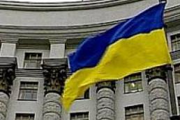 Уряд доручив створити тристоронню комісію з ЄС і РФ