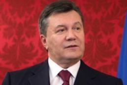 Янукович: Украина и дальше будет идти по пути евроинтеграции