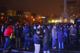 В центре Киева проходит митинг оппозиции