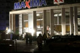 Sky News: Под обломками латвийского ТЦ погибли 17 человек