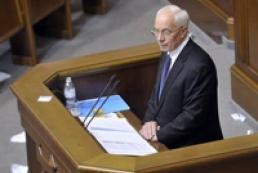 Прем'єр назвав причину паузи в євроінтеграції