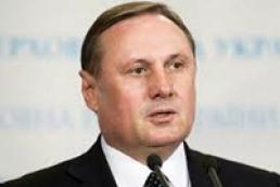 Ефремов: Вопрос евроинтеграции рассмотрят на заседании СНБО на следующей неделе