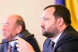 Арбузов розповів студентам про перспективи співпраці з РФ і ЄС