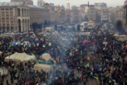 Київ мітингує