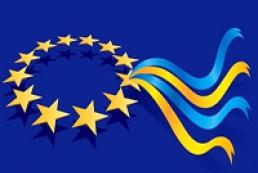 Президент Украины проводит утренние переговоры с ЕС