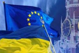 Украина не подписала Ассоциацию с ЕС