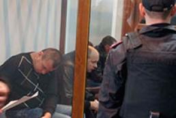 Суд приговорил милиционеров из Врадиевки к 15 годам