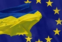 Україна зобов'язалася підписати Асоціацію з ЄС
