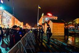 Глава МВД призвал украинцев решать вопросы цивилизованно