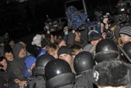У міліції розповіли, чому розігнали акцію на Майдані