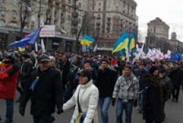 В Киеве началось Народное вече