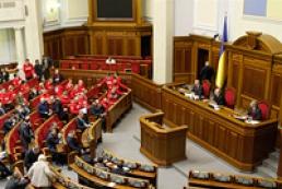 Регионалы хотят внести изменения в Соглашение об ассоциации с ЕС