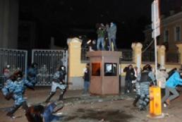 Суд арестовал на два месяца девятерых подозреваемых в организации беспорядков на Банковой