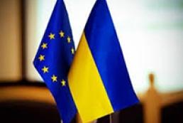 Українську делегацію на переговорах з ЄС очолить Арбузов