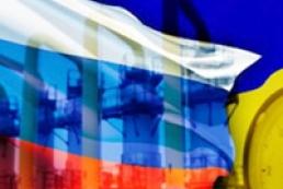 Україна заборгувала «Газпрому» два мільярди доларів