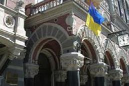 Банковская система Украины работает стабильно