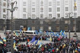 Сегодня киевских активистов попросят освободить админздания