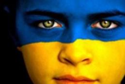 Украинцы выступают «за Мир»