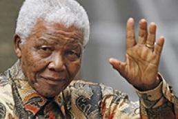 Умер бывший президент ЮАР Нельсон Мандела