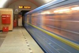 Три центральні станції київського метро закриті на вхід і вихід