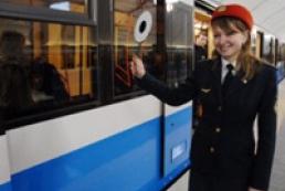 Станцію метро «Театральна» відкрито