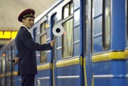 Станции метро «Майдан Незалежности» и «Крещатик» закрыты для входа и выхода