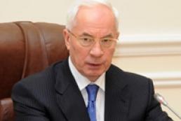 Азаров: Уряд виступає за якнайшвидше підписання Асоціації з ЄС