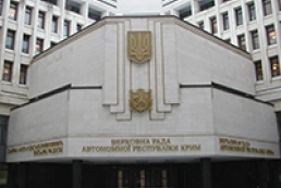 Совет Крыма заявил об угрозе автономному статусу региона