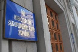 МЗС підтверджує загибель одного українця внаслідок ДТП у Росії