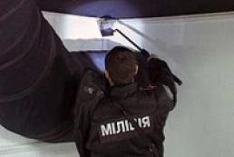 Міліція знайшла «мінера» київських вокзалів і аеропортів