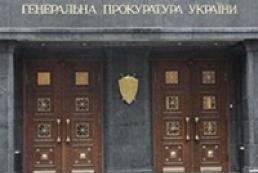 Пшонка назвал подозреваемых в превышении власти при событиях на Майдане