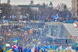 В центре Киева проходит народное вече