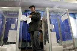На довыборах в Раду проголосовали почти 20% избирателей