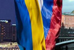 Росія знизила ціну на газ для України майже на третину