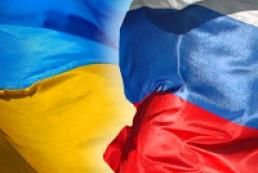 Украина и Россия договорились о мерах по урегулированию торговых ограничений