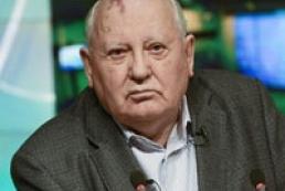 Сообщения о смерти Горбачева оказались ложью