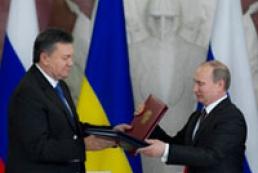 По итогам украинско-российских переговоров подписано 14 документов