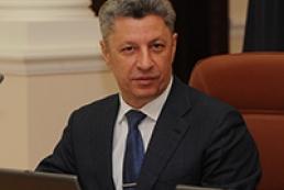 Бойко пояснив, чому «Газпром» знизив ціну на газ для України