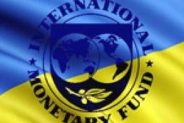 МВФ и тарифы на газ: Киев не отступит